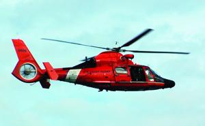 stock USCG helicopter