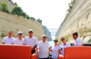 Yacht crew send shots from around the world