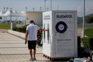Bluewater teams up with sailing event to ditch the plastic