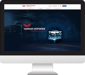 Yanmar offers free online maintenance service